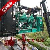 潮州发电机组厂家 潍柴发电机厂家