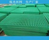 电焊网片 钢筋网片 浸塑喷塑建筑铁丝网 建筑网片