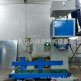 供应颗粒定量包装机 粉剂-颗粒定量称重包装机工厂现货