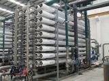 贵州桶装水纯净水处理设备,RO反渗透净化水处理装置,纯净水厂设备