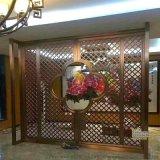 酒店拉絲玫瑰金屏風 裝飾隔斷 鈦金屏風定制