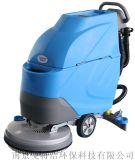 手推式超市洗地機,電瓶式工廠車間去油用掃地機