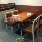高檔餐廳桌子 生產廠家 家具全國定做 木質餐桌
