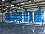 學校中水處理設備