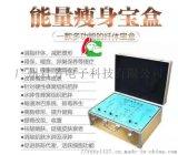 月光能量瘦身宝盒减肥仪,碧波丰胸仪家庭用