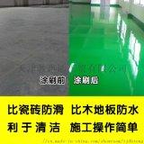 水性環氧樹脂地坪漆耐磨水泥地面漆自流平地板漆室內外
