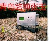 LB-6120综合大气采样器