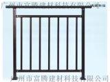 定做阳台铝合金围栏 农家院焊接栏杆 室外组装护栏