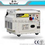 6千瓦三相工业插柴油发电机组,380V发电设备汽车空调发电机,6KW发电机热销优惠价