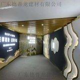东瑞广场弧形墙面铝单板 凹型槽拉弯铝方通艺术画面
