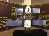 專業制作神舟五號載人航太飛船模型 品質保證 