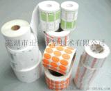 安徽芜湖打印机、碳带、不干胶标签纸专卖店