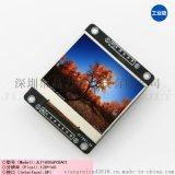 1.8寸液晶模块SPI串口液晶显示LCD