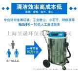 吸塵器工廠車間用吸塵吸水