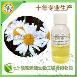 除虫菊提取物,天然杀虫剂,除虫菊素,除虫菊酯25%-50%