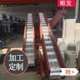 廠家直銷304不鏽鋼鏈板輸送機 定做大傾角不鏽鋼擋邊爬坡提升機