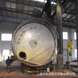 專業生產10-200立方不鏽鋼計量罐提取罐