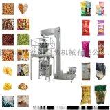 厂家供应黄豆电子称包装机 豆类自动组合秤包装机 包邮上门安装