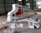 華東專業生產煤矸石破碎機