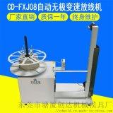 自动同步放线送线机 电子线护套线放线架   放线机
