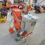 捷克機械 新道路劃線 廠家直銷熱熔劃線機