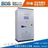 250KW直流电子负载,回馈式电子负载,直流电源