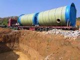 一体化泵站,一体化预制泵站海绵城市配套型