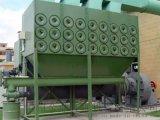 脈衝褶式濾筒除塵器 濾筒除塵設備 濾筒除塵器價格