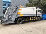 程力環衛垃圾車 國六5噸壓縮垃圾車廠家