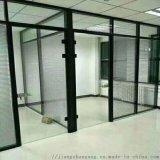 办公室用双层玻璃夹百叶隔断成品高隔间