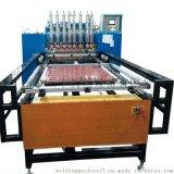 全自動盤絲入料建築網片排焊機 建築網片自動焊接設備