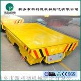 抱軸式減速機起重電動搬運臺車軌道平車