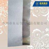 210g铝箔玻纤布 长输低能耗热网专用耐高温反射层