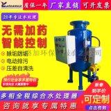 智慧變頻全程綜合水處理器物化空調水處理設備
