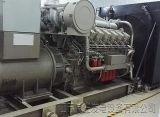 康明斯发电机组XG-800GF发电机800KW厂家直销