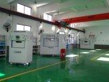 SRW-5.5LS振動摩擦焊接機