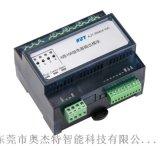 奥杰特智能照明系统4路继电器开关智能灯控制器