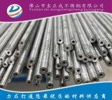 精密不鏽鋼管,精密不鏽鋼無縫管