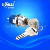 JK钥匙开关 电源锁 进口 点火开关 电子锁