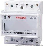 單相導軌式電表 4個模組表 廠家直銷18930848757