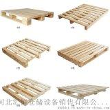 石家莊木箱,石家莊木託盤,石家莊木質包裝箱,石家莊出口託盤