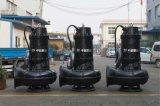 中藍WQAS污水泵廠家