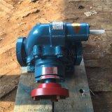 泊海KCB960齿轮油泵铸铁材质电动泵