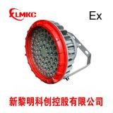 供应大功率LED防爆灯BZD180-新黎明科创