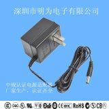 6V 600mA線性電源適配器 UL認證直流電源