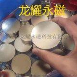 圓形包裝廠用強力磁鐵