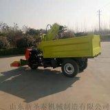 小型柴油自装自卸三轮清粪车 牛场便便清理车