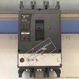 NSX630N-3P500A塑壳断路器