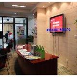 江苏扬州42寸LED超薄液晶无线网络广告机