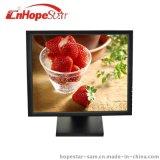 希望之星 H1703M 17寸四线电阻触摸屏液晶显示器 出口畅销款